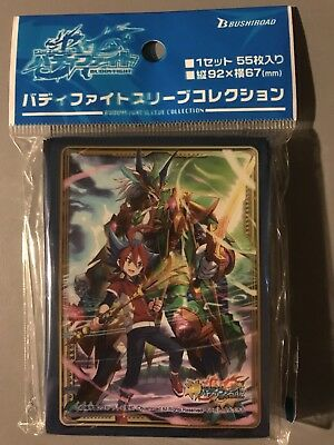Future Card Buddyfight Gargantua Blade Mage Magic World Sleeves (55 Pcs)