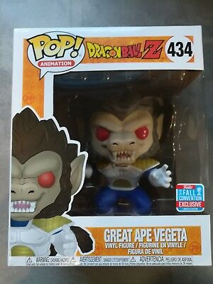 Great Ape Vegeta #434 Funko Pop! - SDCC 2018 Exclusive - Dragon Ball Z -  Rare!