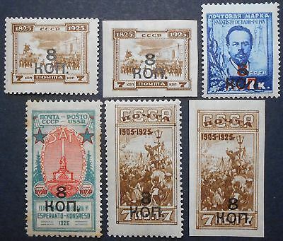 Russia USSR 1927 regular issue, incomplete set, Zagor. #211-0216, MH