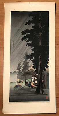 Vintage Signed Japanese Woodblock Print Of Rain & Tall Tree Bought In Honolulu