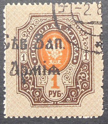 Russia Civil War 1919 North-West Army, 1 rub stamp, used