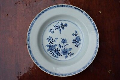 18Th Century Chinese Qing Long Blue And White