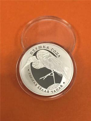 "2008 ""Great White Egret"" 10 Roubles .925 Proof"