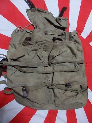 Antique Japanese World War 2 Backpack pre-WW2 Imperial Japan Army  Pack