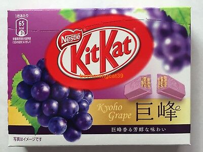 ONLY SELL AIRPORT Nestle Kit Kat Chocolate Kyoho Grape 3 mini bar 1 box JAPAN