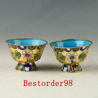 A Pair Chinese Cloisonne Handwork Carved Exquisite Cups CC0544