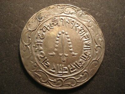 1855 Nepal Order- Tibet Campaign  Silver