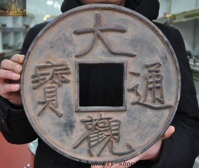 """12""""Rare Huge Old Chinese Dynasty Pure bronze Ancient Money coins Copper bi""""大觀通寶"""""""