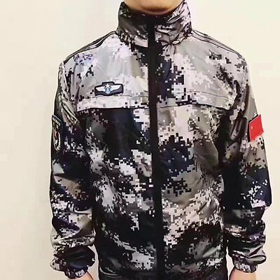 07's series China PLA Air Force Digital Camouflage Technical Jacket
