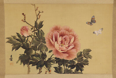 "JAPANESE HANGING SCROLL ART Painting ""Flowers and Butterfly""  #E5692"