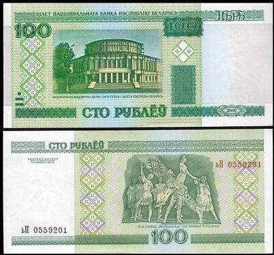 BELARUS 100 Rublei, 2000, P-26, UNC World Currency