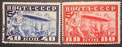 Russia USSR 1930 Airmail, complete set, Zagor. #258A-259A, perf. 10 3/4, used