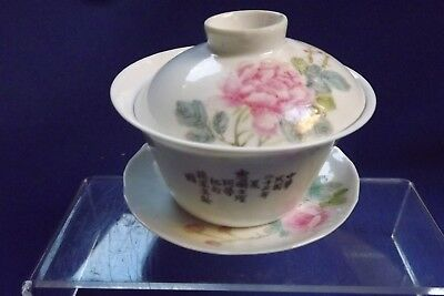 Antique Chinese Porcelain Rice Bowl Lid & Underplate Calligraphy Poem & Signed
