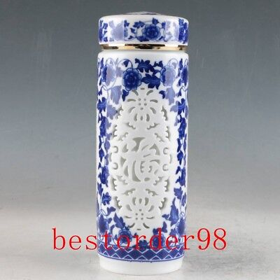 Chinese Exquisite Blue&White Porcelain Handmade Hollow Cup ZJ326