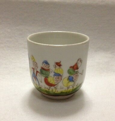 Palmer Cox Brownies Childs Or Tea Set Cup Leapfrog