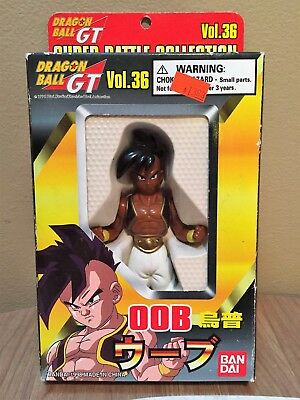 Dragon Ball Z GT Heroes Super Battle Collection Oob Vol 36 Bandai DBZ 1998