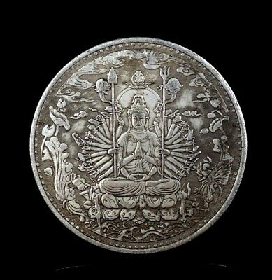 Thai Amulet Buddha Coin PHRA NARAYANA OLD antique