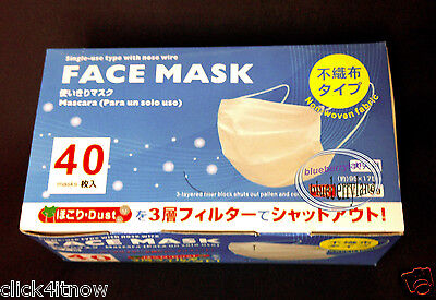 40 Disposable Surgical Mask Face Masks With Earloop Healthcare supply face adult