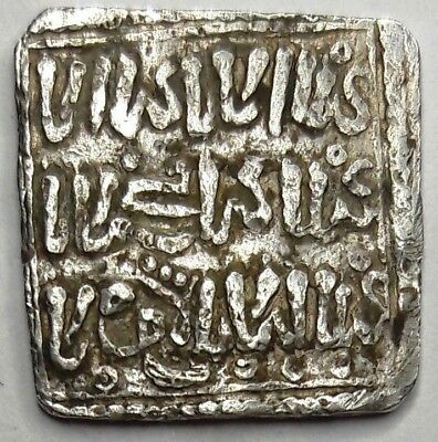 Reverse Writing Almohad Dynasty  Mint Silver Dirham Nice Patina