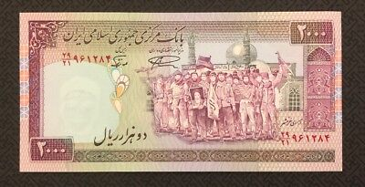 Middle East 2000 Rials, UNC World Currency