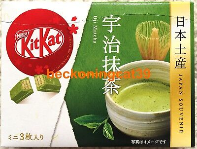 ONLY SELL AIRPORT Nestle Kit Kat Chocolate Green Tea Uji Maccha Matcha 1bx JAPAN