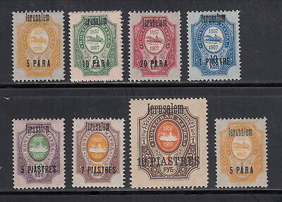 RUSSIA 1909 Offices Turkey Stamps from KERASSUNDE Set Scott #91-100 MLH CV: $90