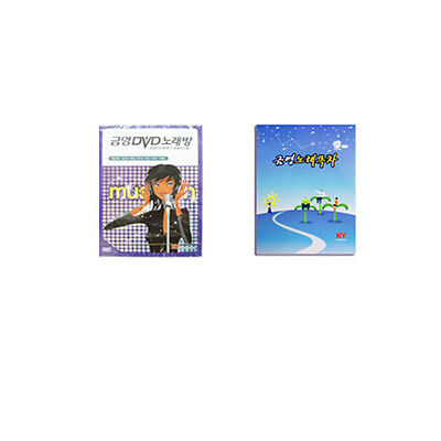 KY Kumyoung Karaoke CD + Index for KDVD-1100h KDVD-1100s KDVD-1100