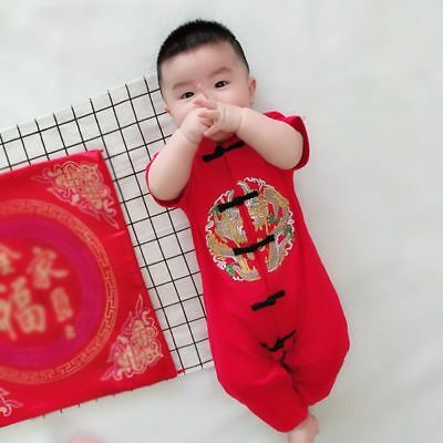 Cotton Baby Boy Girl New Year Clothes Chinese Romper Bodysuit Playsuit Outfits