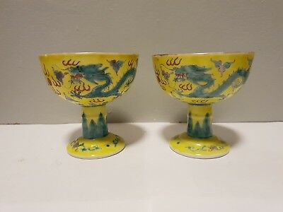 Two Antique Fine Quality Early 20Th C Chinese Yellow Ground Dragons Cups Goblet