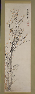 "JAPANESE HANGING SCROLL ART Painting ""Tree"" Asian antique  #E5712"
