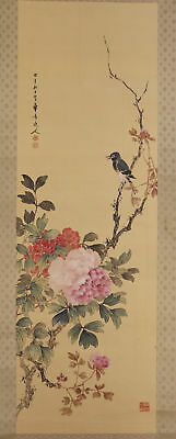 "JAPANESE HANGING SCROLL ART Painting ""Bird and Flower"" Asian antique  #E5721"