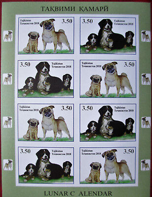 Tajikistan  2018  Year of the Dog  IMPERFORATED  M/S MNH