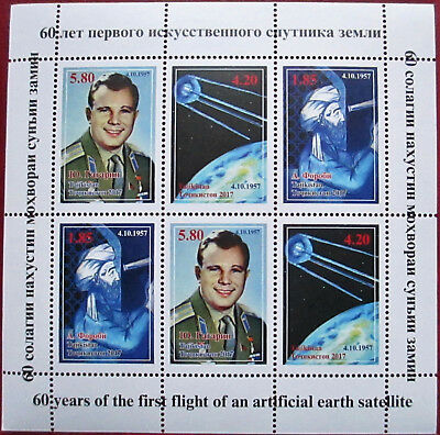 Tajikistan  2017  60 Y.of the first flight of an artificial earth satellite  MNH