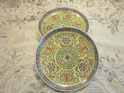 Antique Vintage Chinese Yellow Small Plates Set of 4