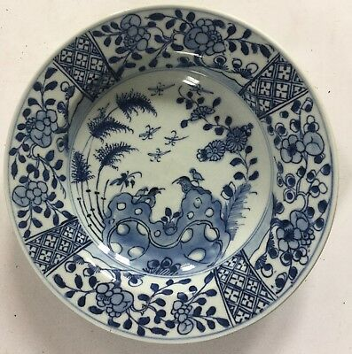 Early 18th Century Chinese Plate Porcelain Blue and White, Qing Circa 1735