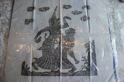 Thai Temple Rubbing Art On  Rice Paper Charcoal Still In Plastic