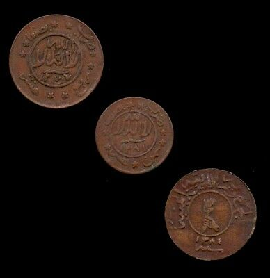 Yemen Copper Rare Date 3 Coins Trio  1/40 & 1/80 Buqsha  Extremely rare