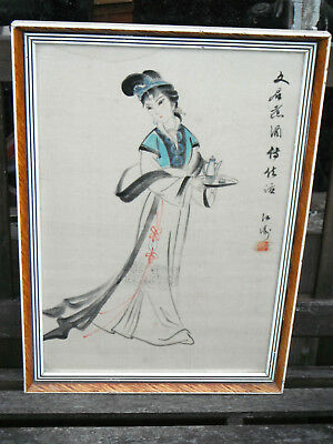 CHINESE Painting on Silk - Lady Carrying Tray with Coffee Pot