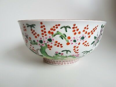 Vintage chinese porcelain bowl 4 character mark
