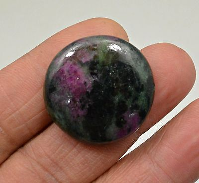 47.62 Ct Natural Ruby Zoisite Round Cabochon Loose Gemstone