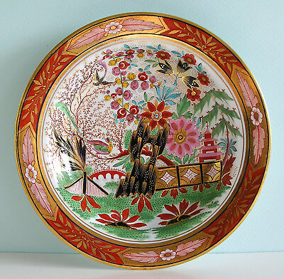 Fine Barr Flight & Barr Worcester Porcelain Flat Rim Bowl JAPAN IMARI FENCE 1810
