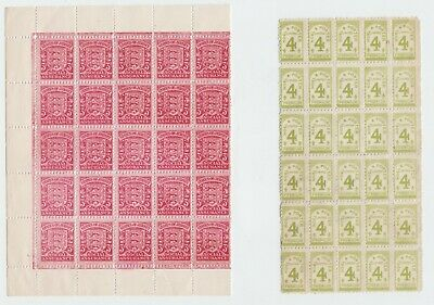 Jersey 1900's Loyalty Stamps Mint no gum