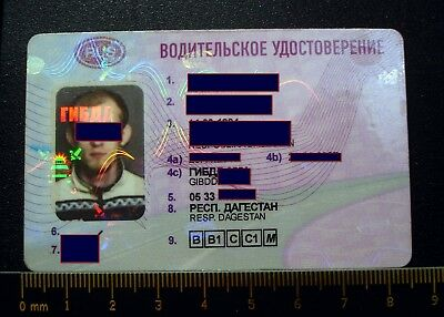Driver's License. Driving Licence. Russia. Categories B,b1,c,c1,m. Professional.