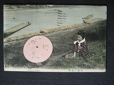 Unique Hand Tinted Made in Japan Postcard August 1945 Picking Flower FDR WWII