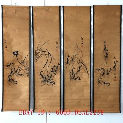 A Set Of 4 Pieces ,Old Collection Scroll Chinese Ink And Wash Painting:Shrimp