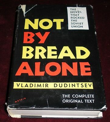 By Bread Alone By Sheila E Mcginn English Paperback Book Free