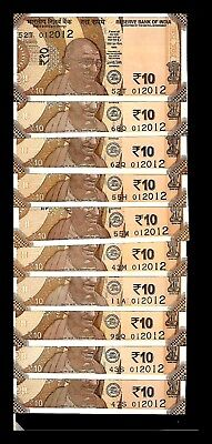 Rs 10/- India Banknote Issue Double Number x 10  Notes GEM UNC ! (012012 X 10)