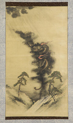 "JAPANESE HANGING SCROLL ART Painting ""Dragon"" Asian antique  #E5747"