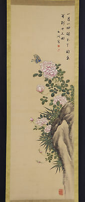 "JAPANESE HANGING SCROLL ART Painting ""Bird and Butterfly"" Asian antique  #E5758"