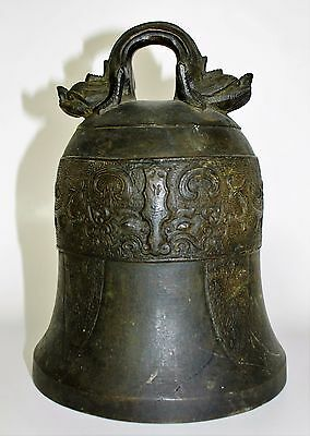 Chinese Ming Bronze Bell